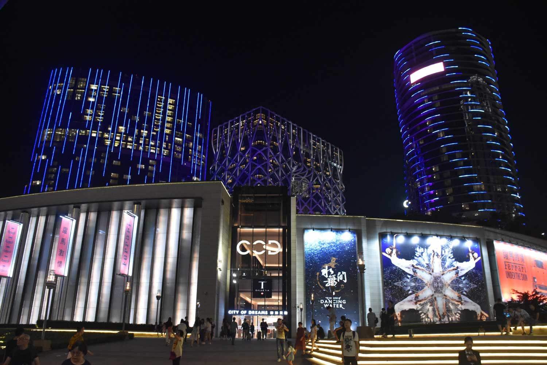 City of Dreams Macau at night