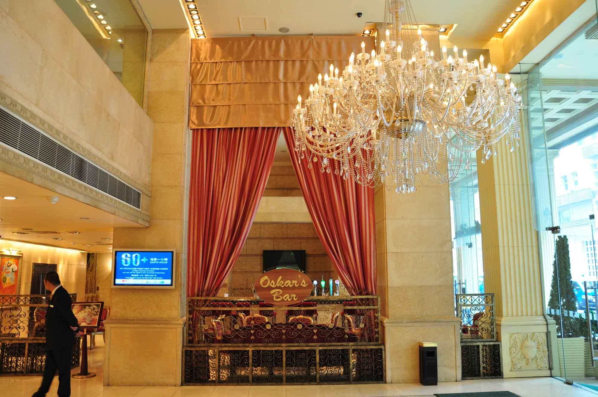 Holiday Inn Macau Oskar's Bar