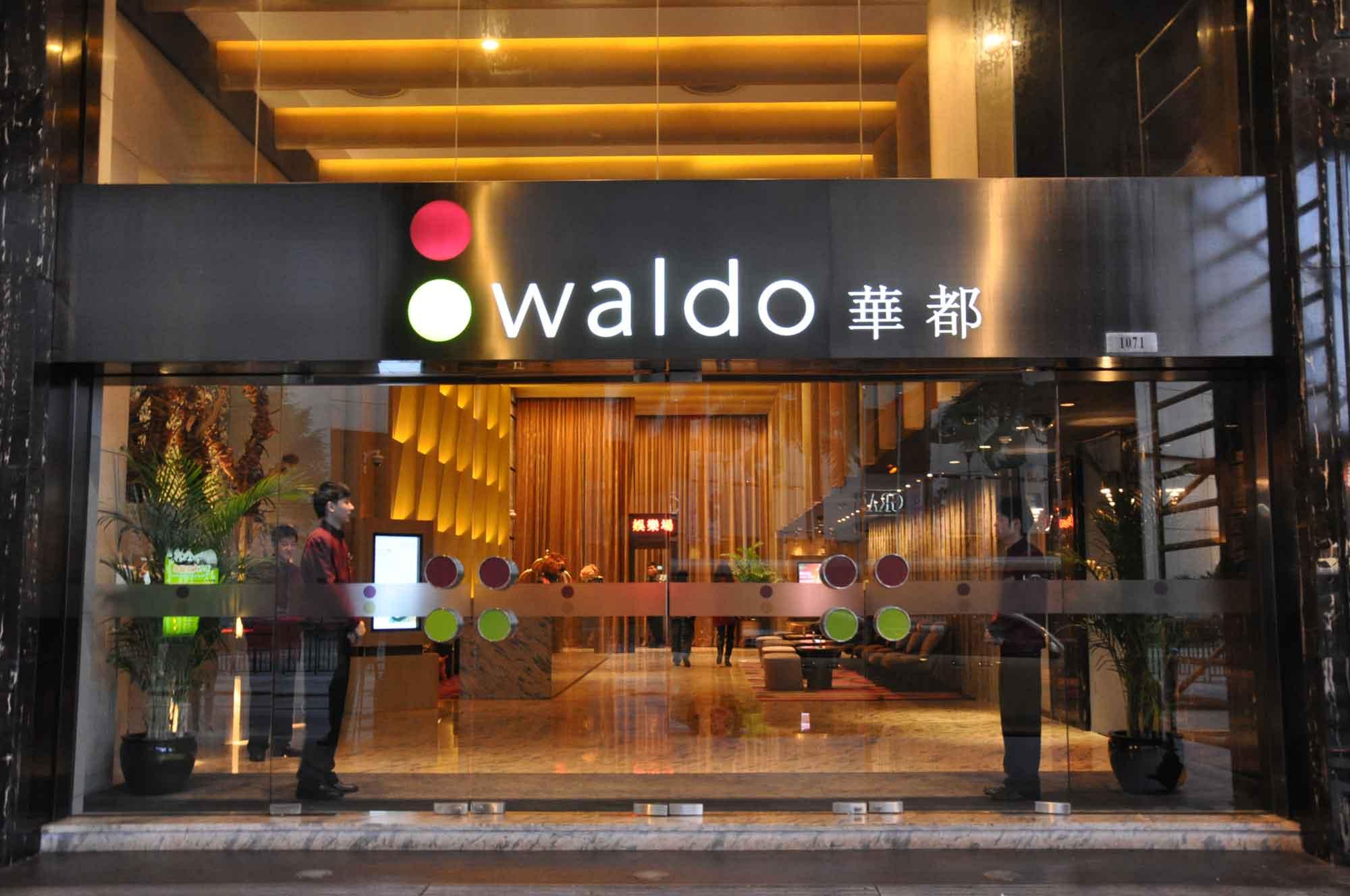 Waldo Hotel old Entrance