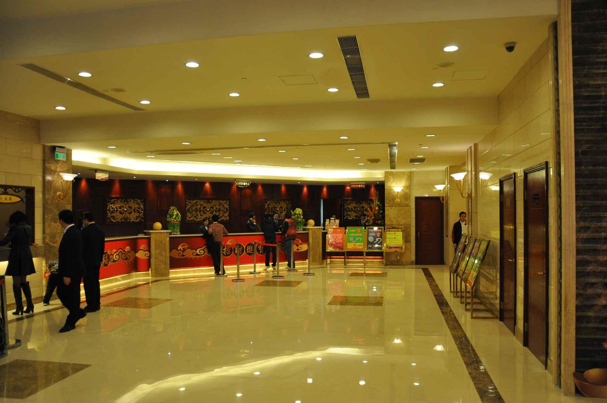 Hotel Fortuna lobby
