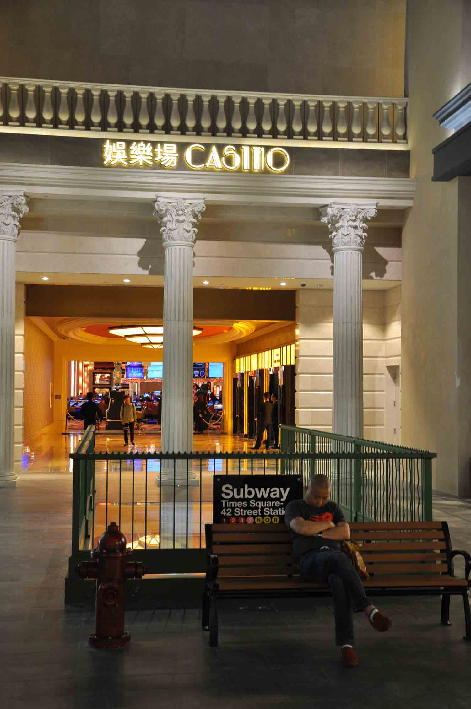 Studio City Macau subway stop