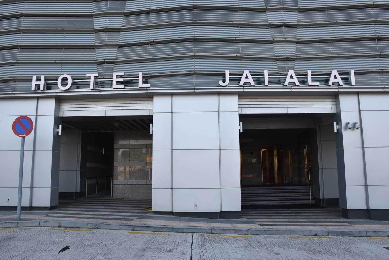 Jai Alai Hotel Entrance