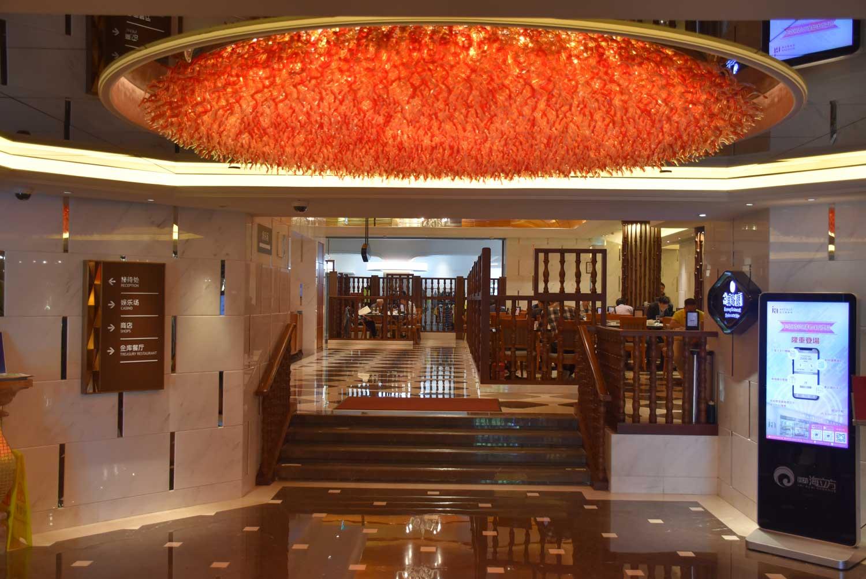 Jai Alai hotel lobby