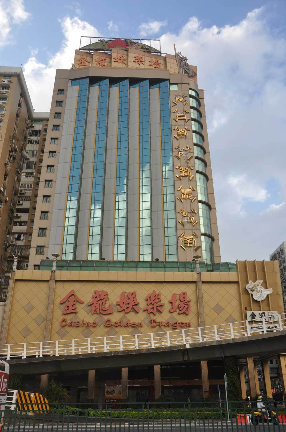 Macau golden dragon epidural steroid injection youtube