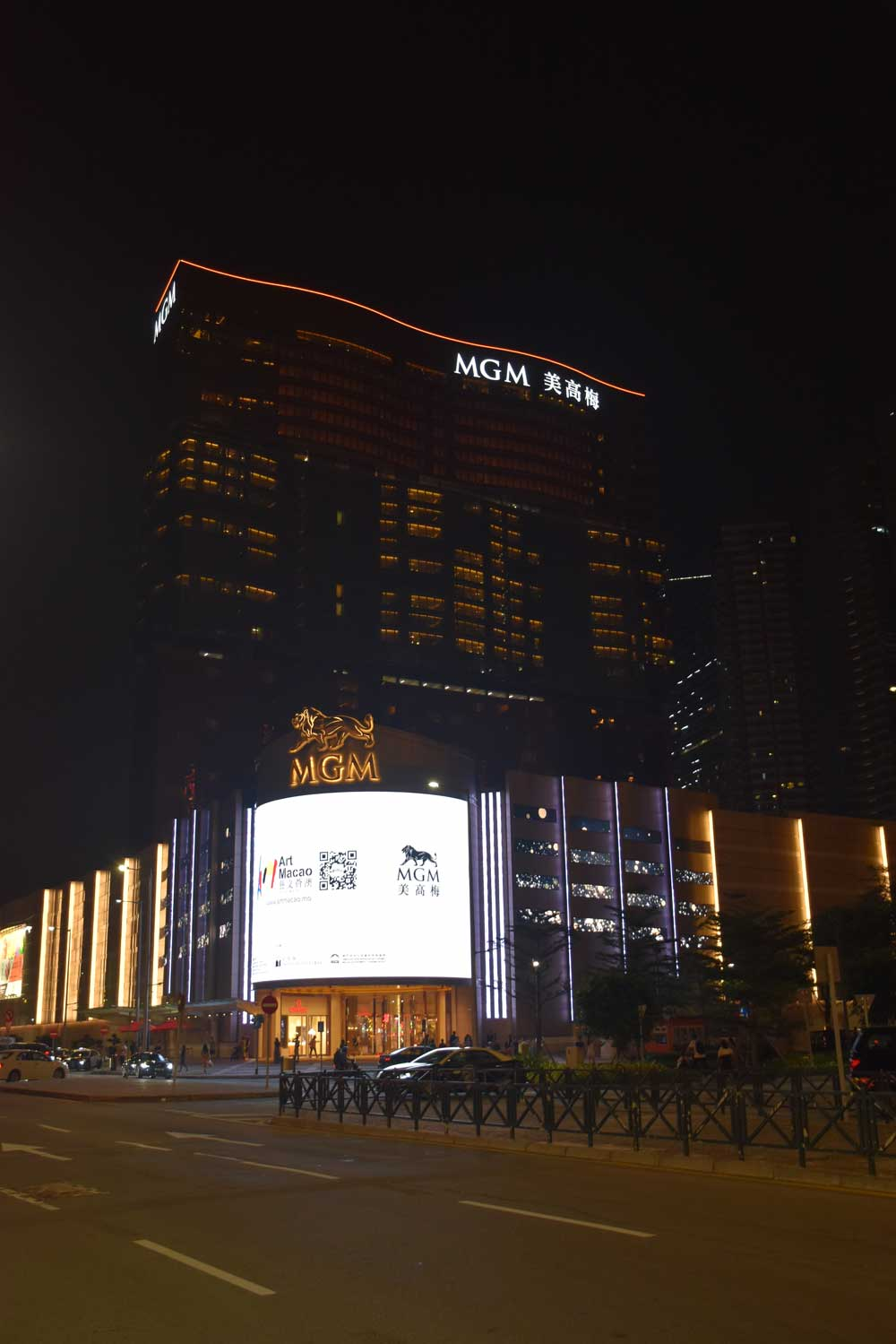MGM Macau night time shot