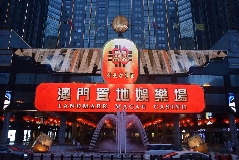 Macau casinos, New Orient Landmark casino
