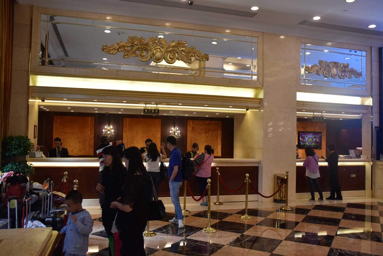 Grand Emperor Hotel front desk