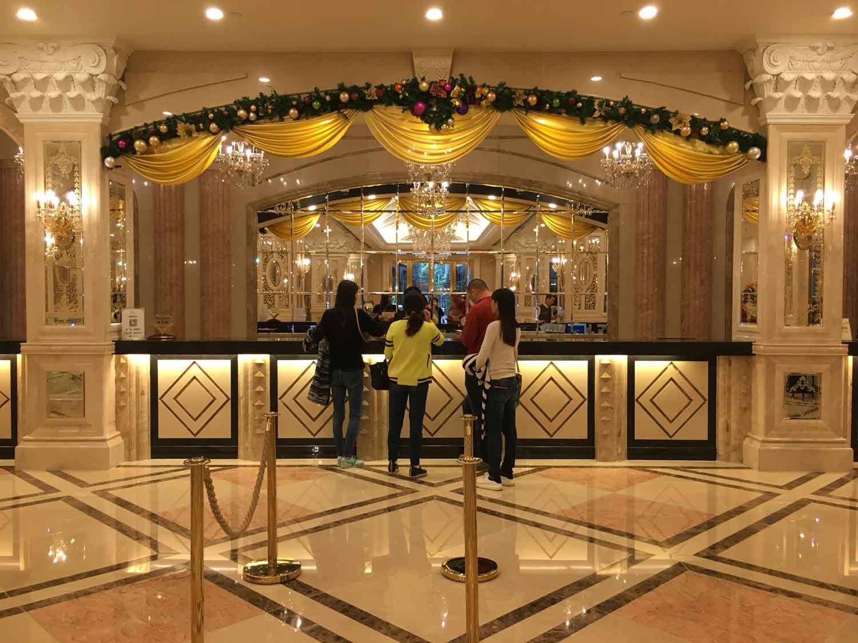 Rio Macau Front Desk