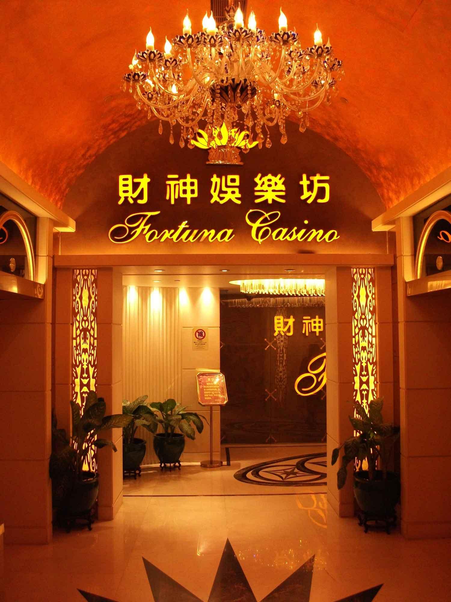 Fortuna Casino entrance