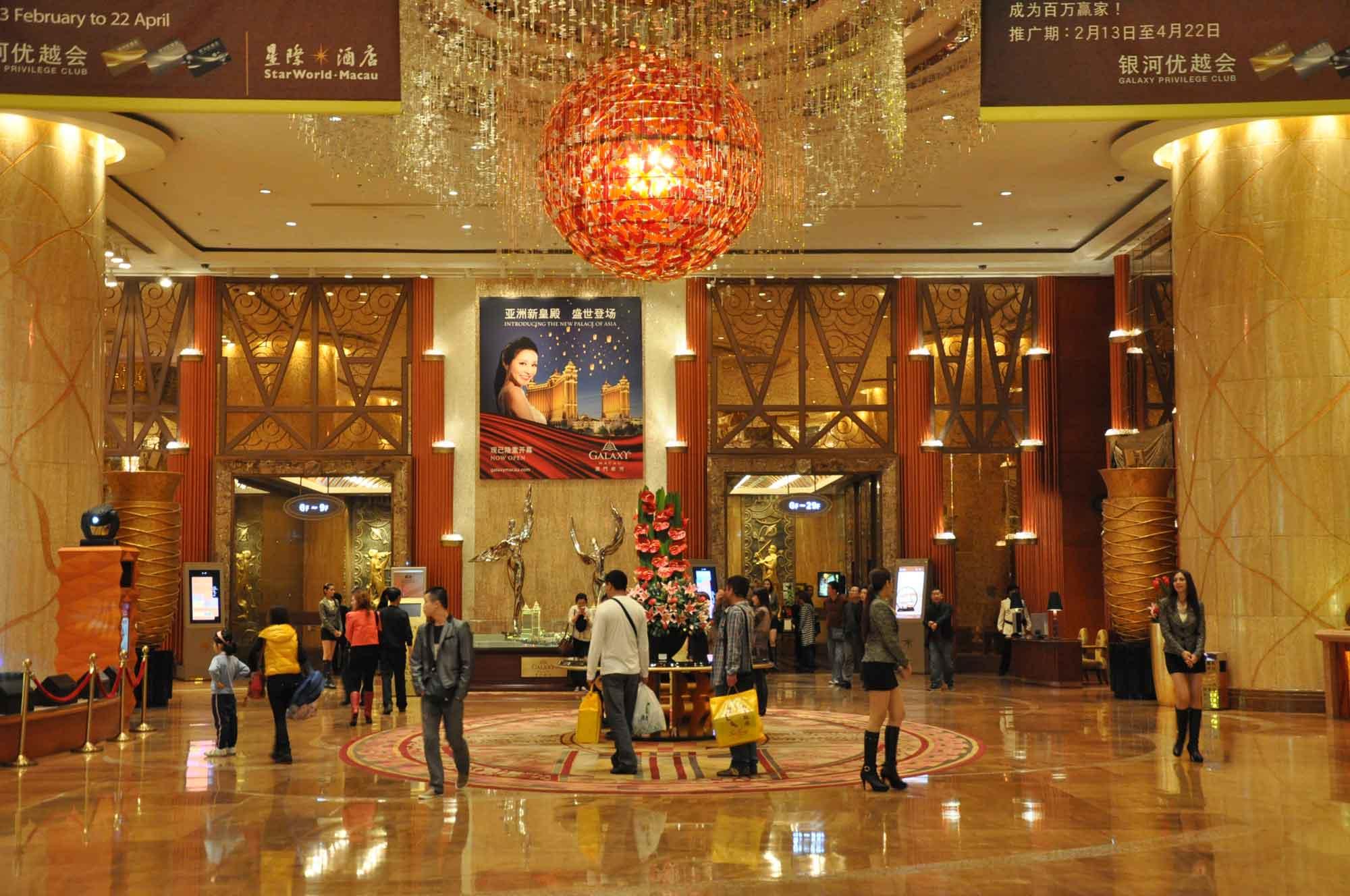 Starworld Macau lobby
