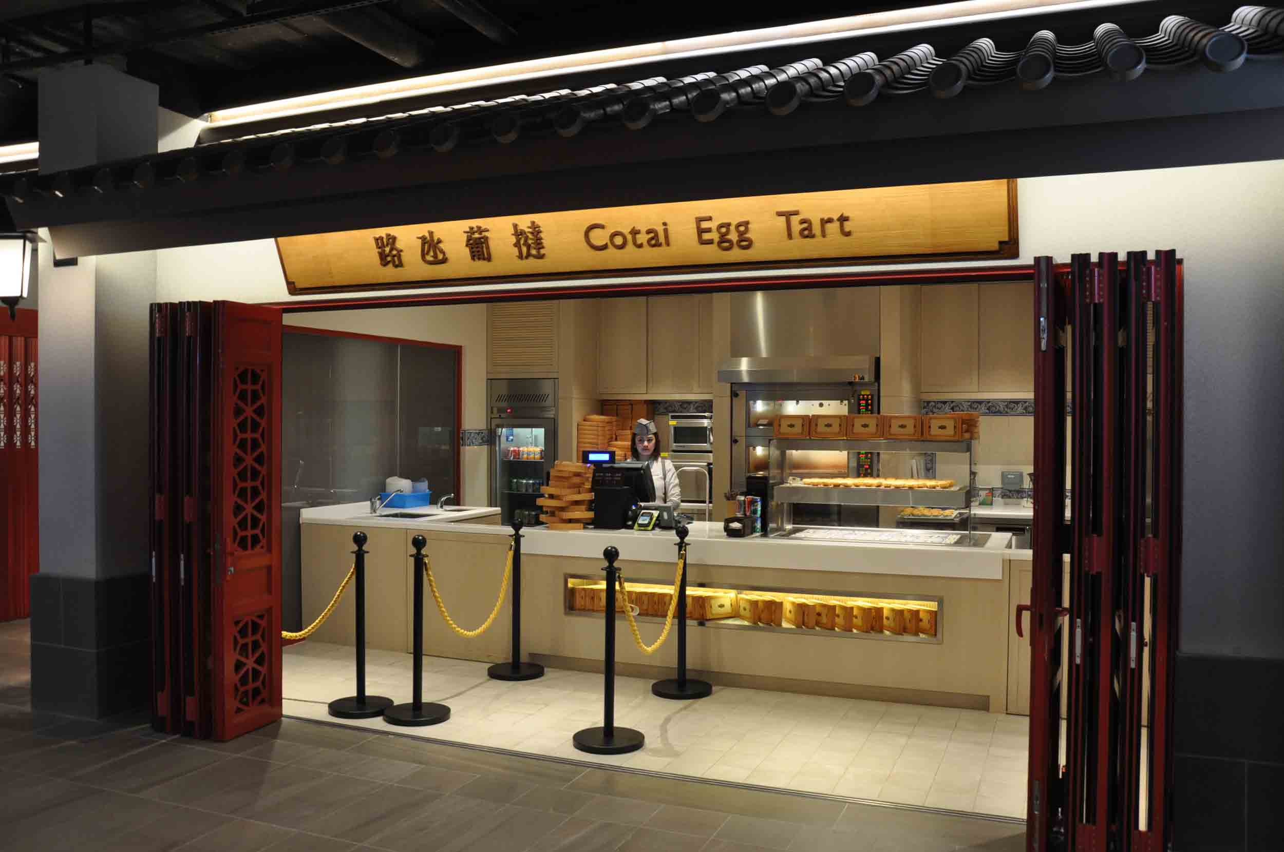 Studio City Macau Cotai Egg Tart