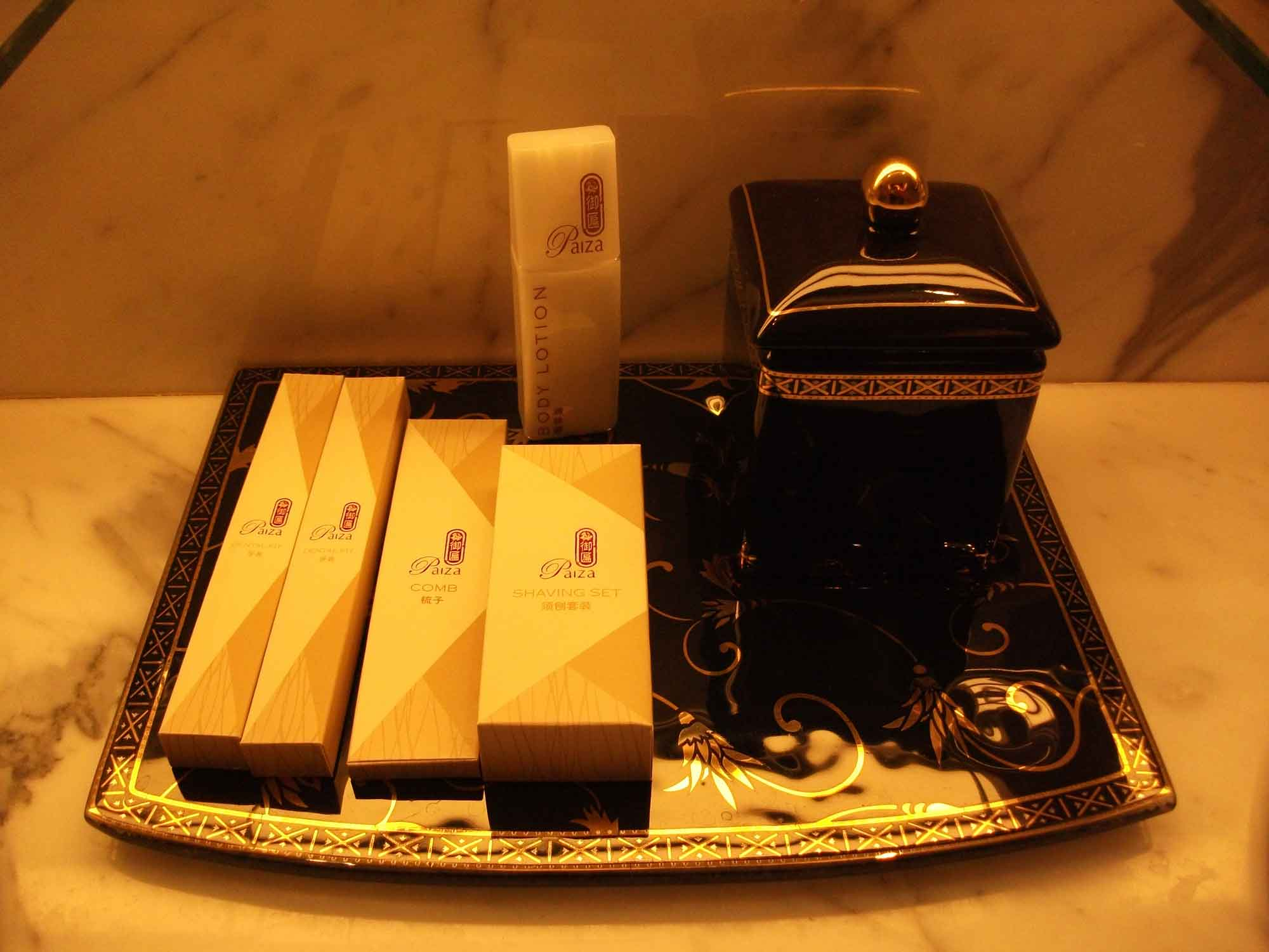 Sands Macao Deluxe Suite toiletries