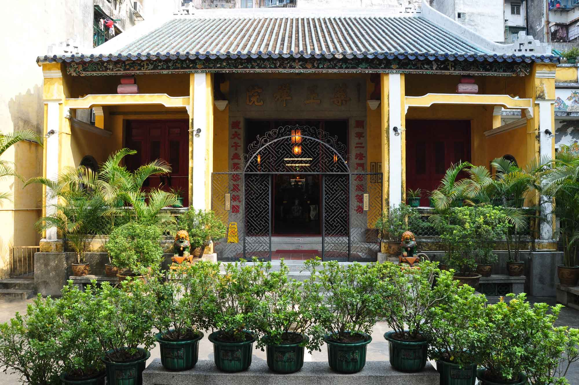 Macau Temples: Temple of the King of Medicine