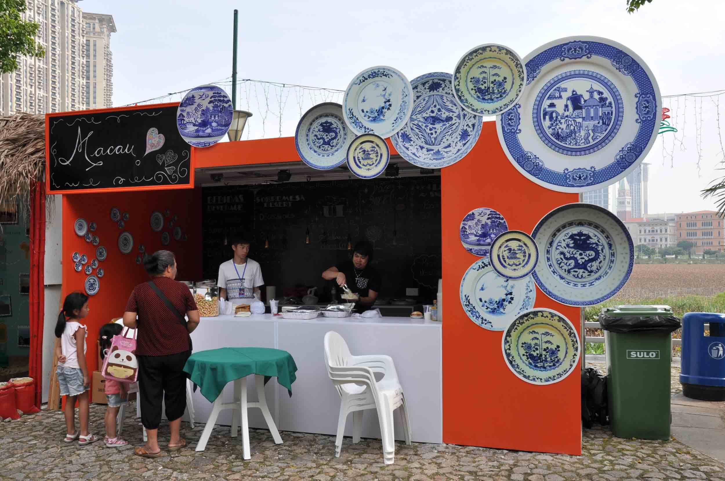 Lusofonia Festival Macau booth