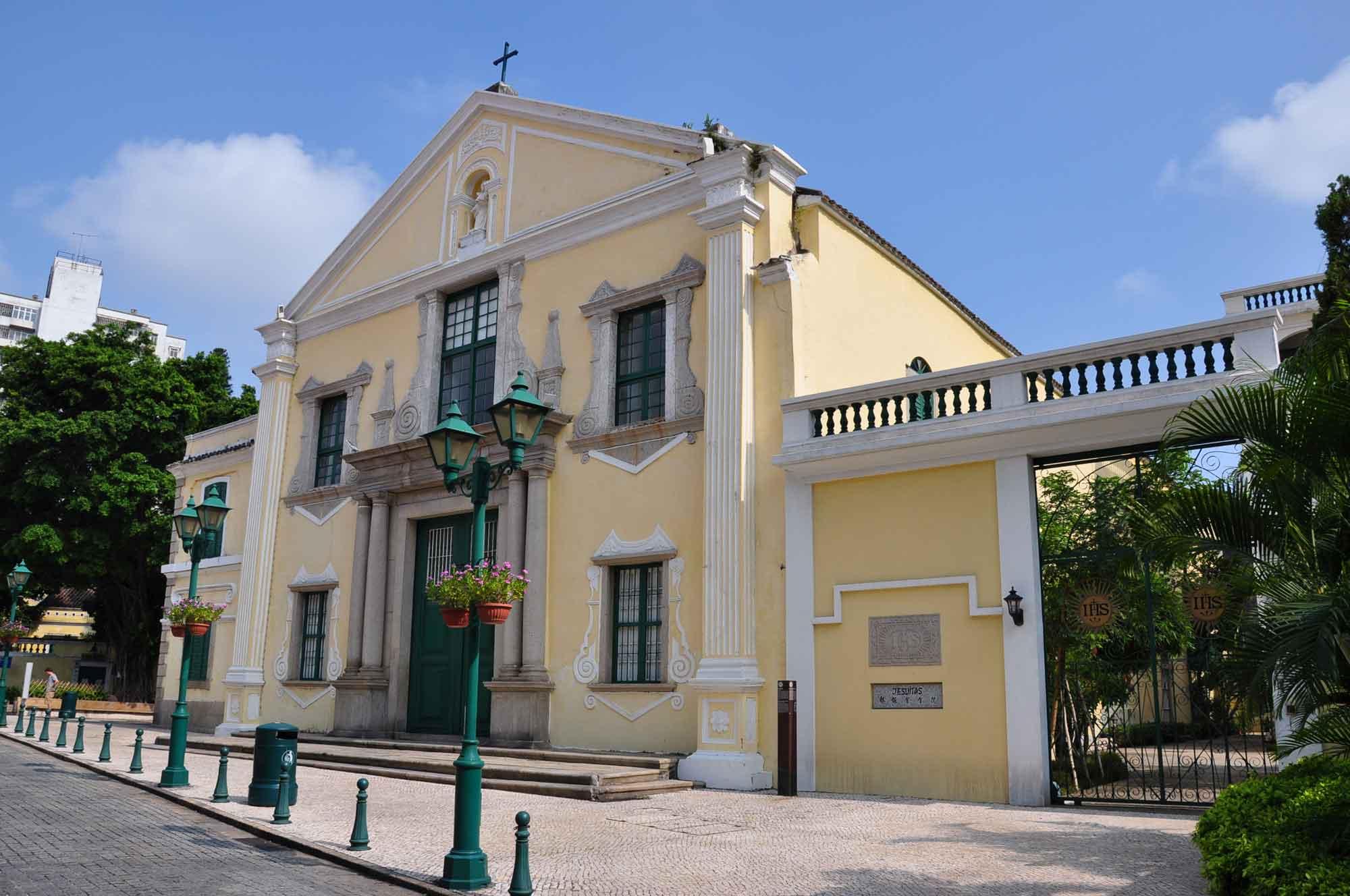 Macau World Heritage Site: St. Augustine Church
