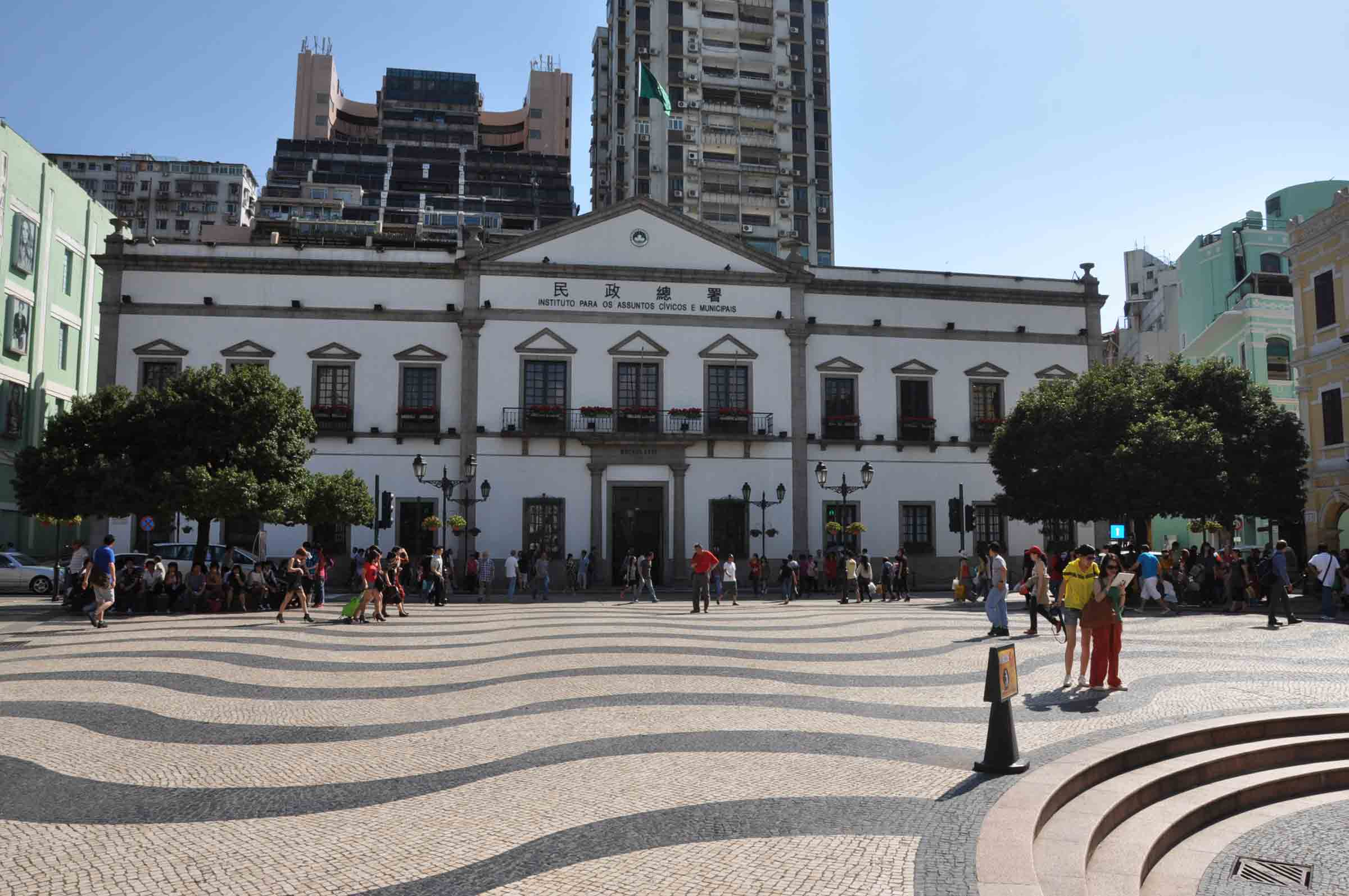 Macau World Heritage Site: Leal Senado Building