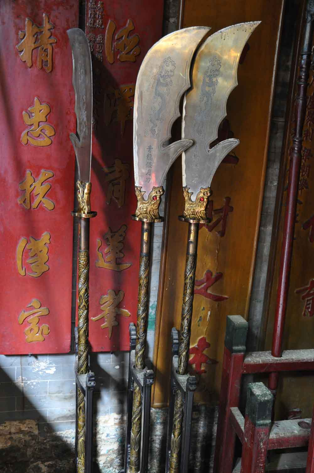 Sam Kui Viu Kun Temple battle swords