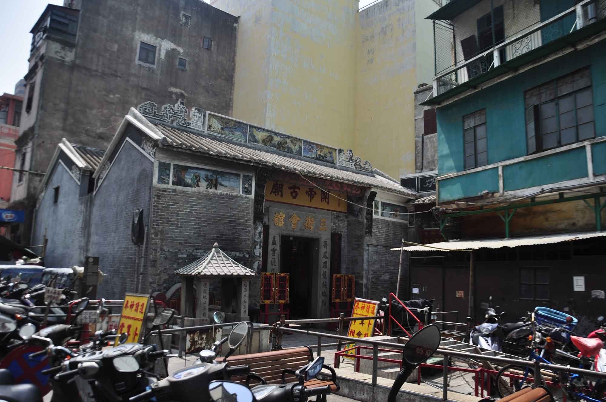 Macau World Heritage Site: Sam Kui Viu Kun Temple