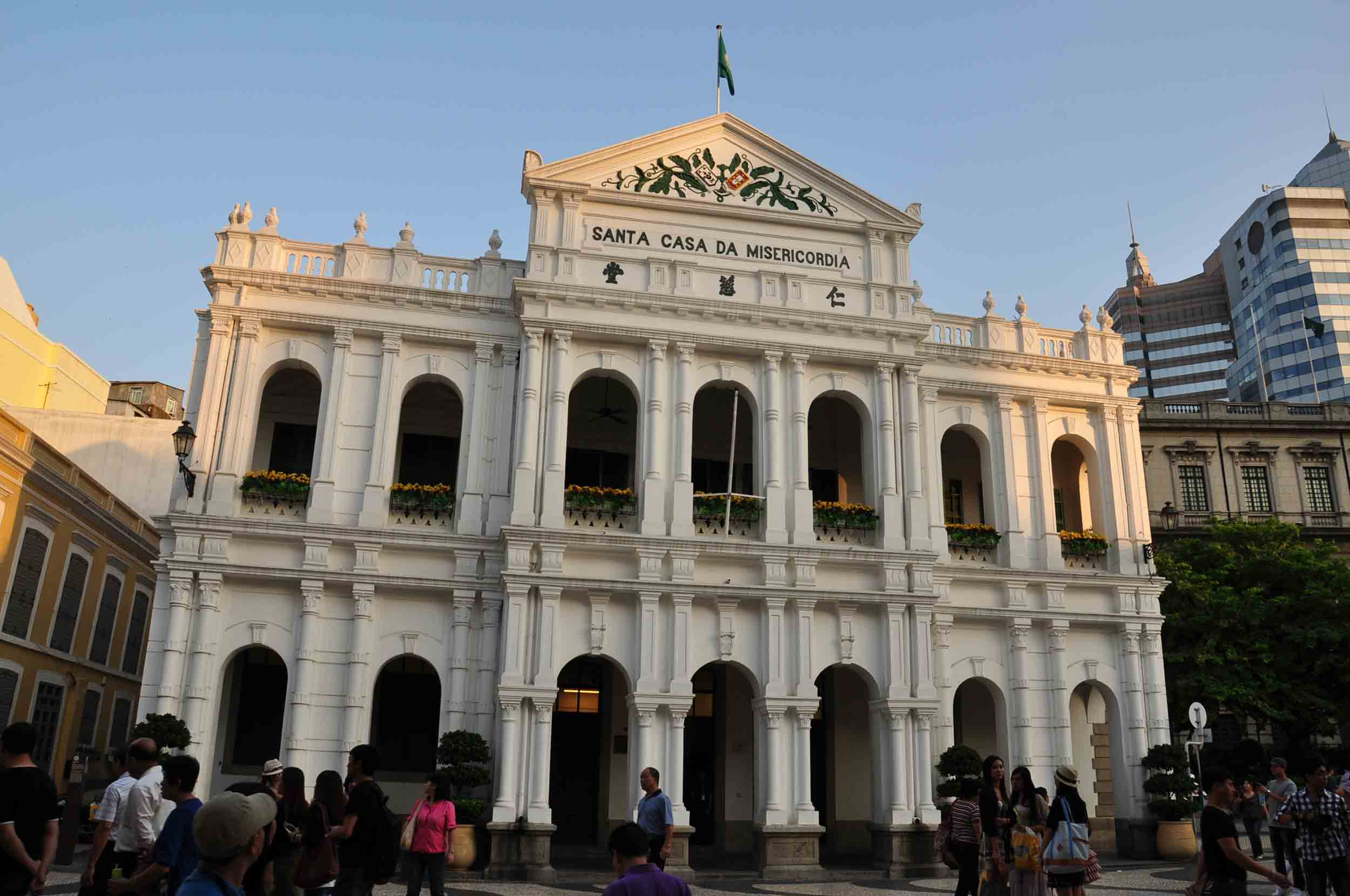 Macau World Heritage Site: Holy House of Mercy