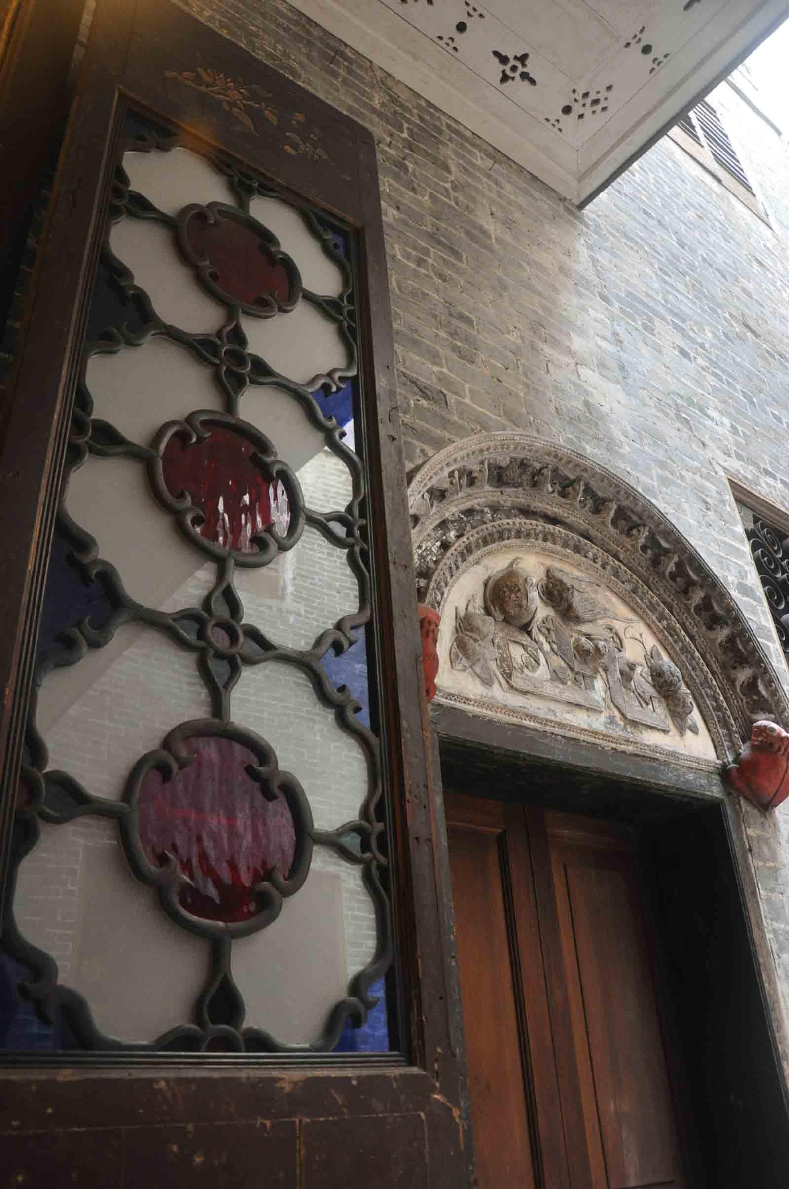 Lou Kau Mansion Macau wall decoration