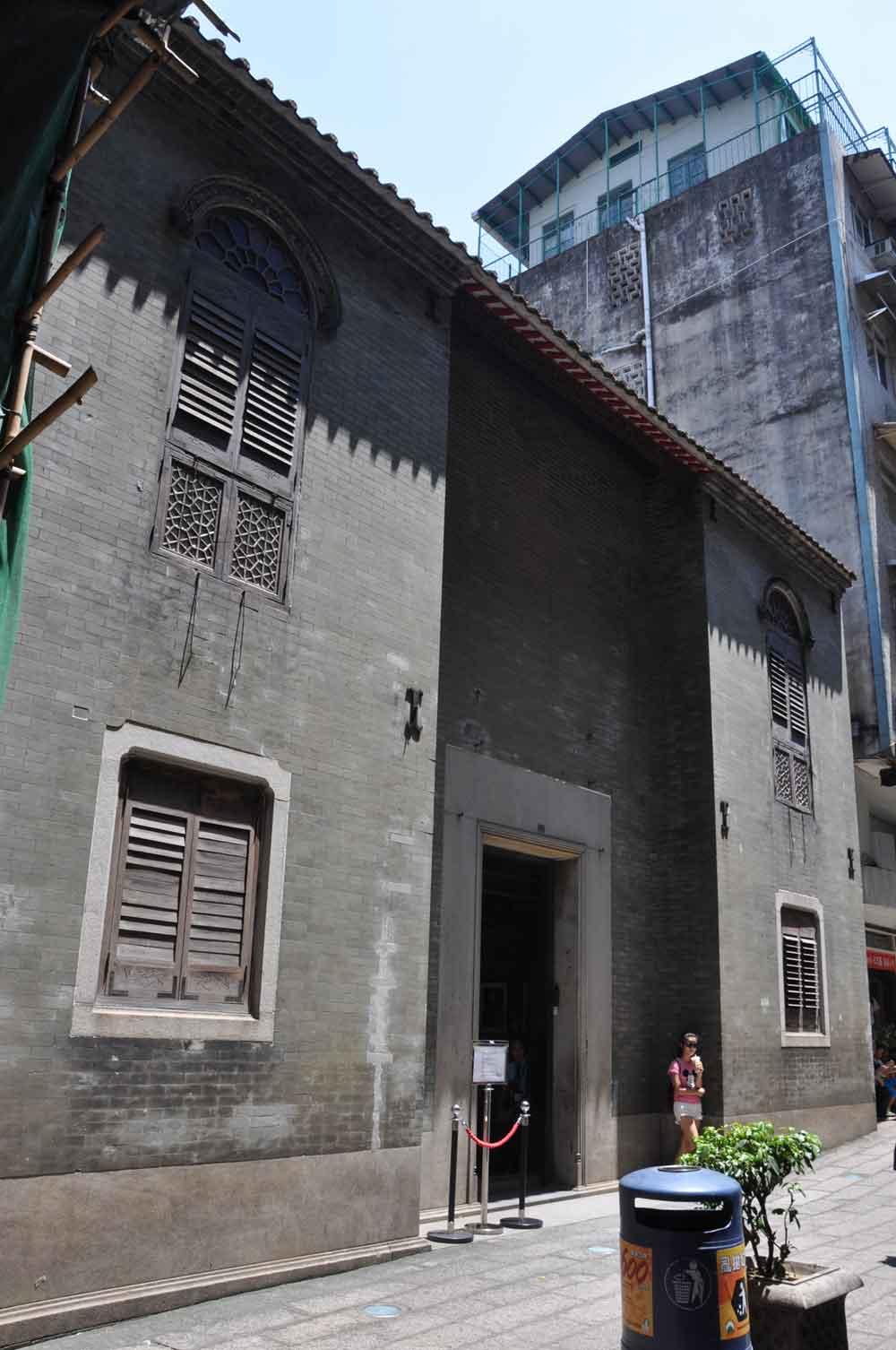 Macau World Heritage Site: Lou Kau Mansion