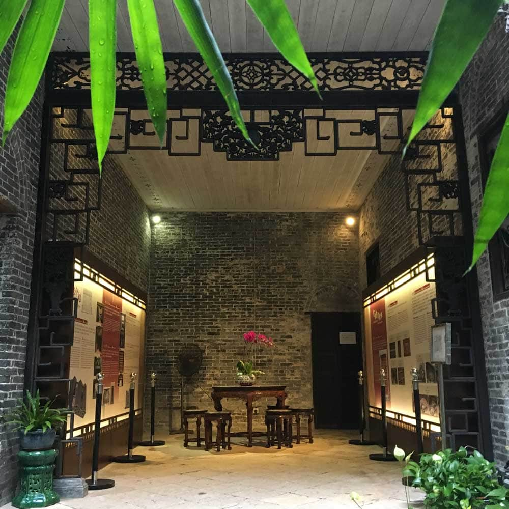 Lou Kau Mansion Macau main hall