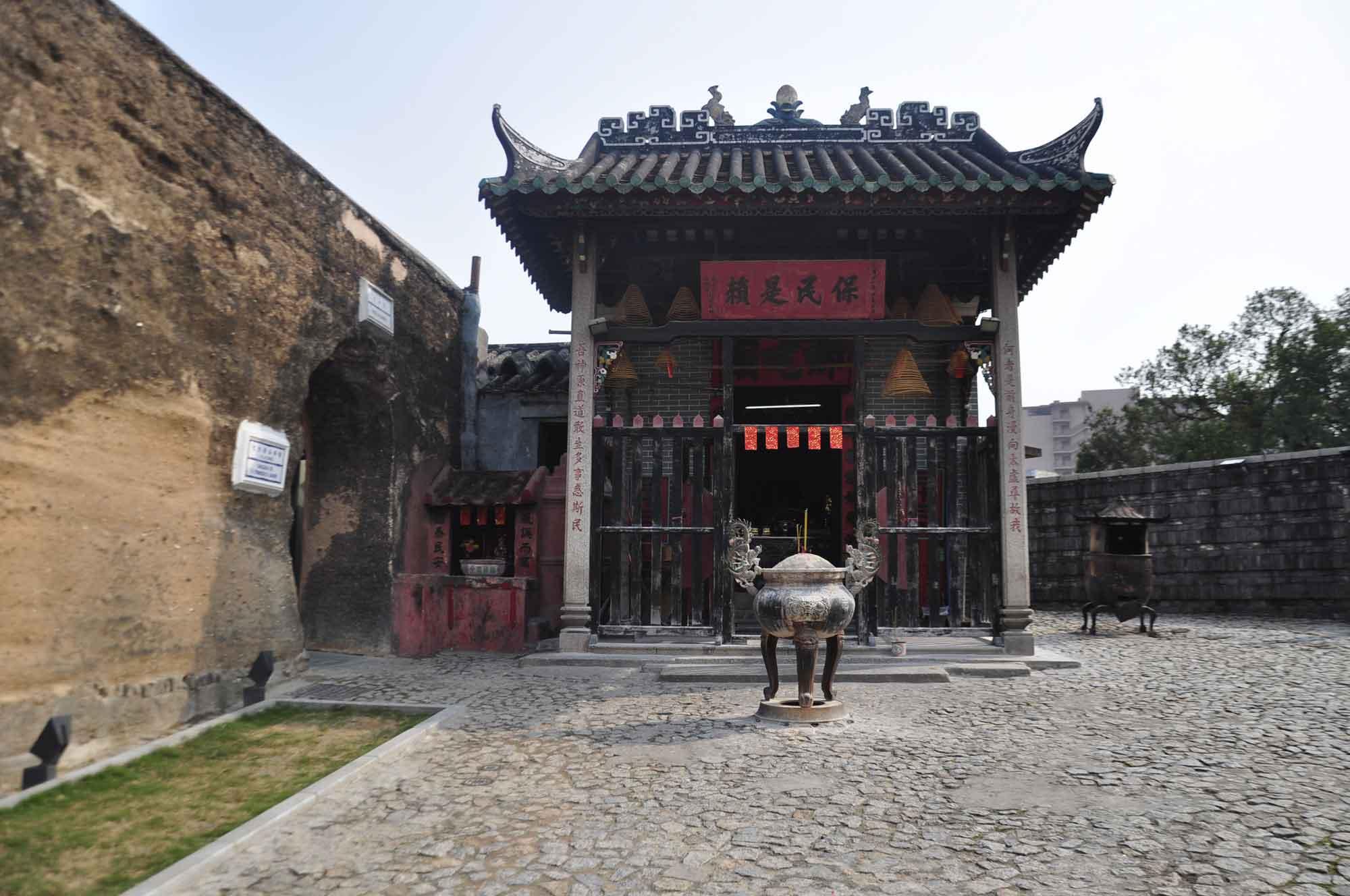 Macau World Heritage Site: Na Tcha Temple