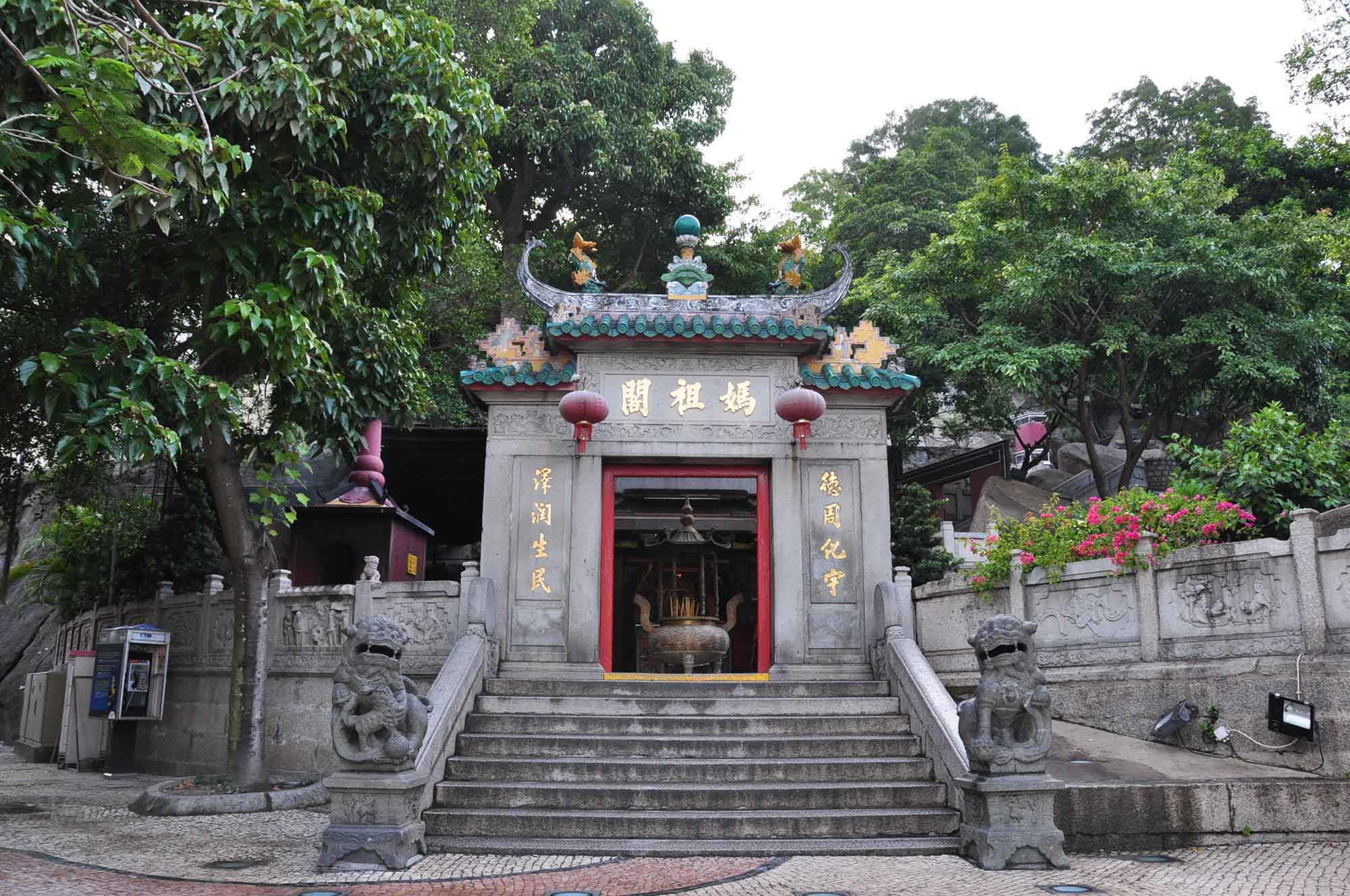 A Ma Temple gate Macau
