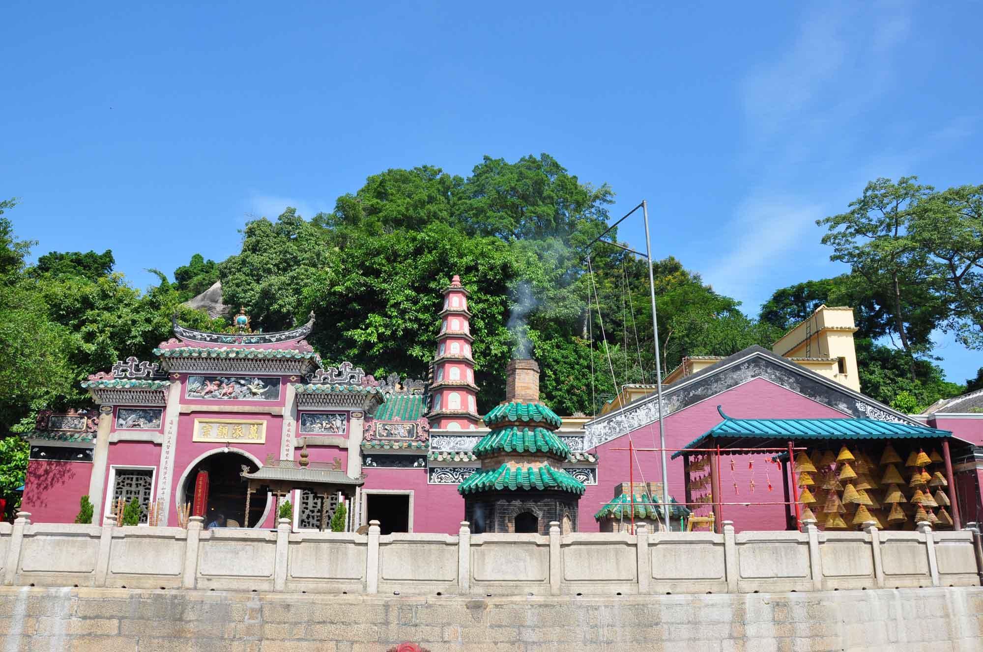 Macau World Heritage Site: A Ma Temple