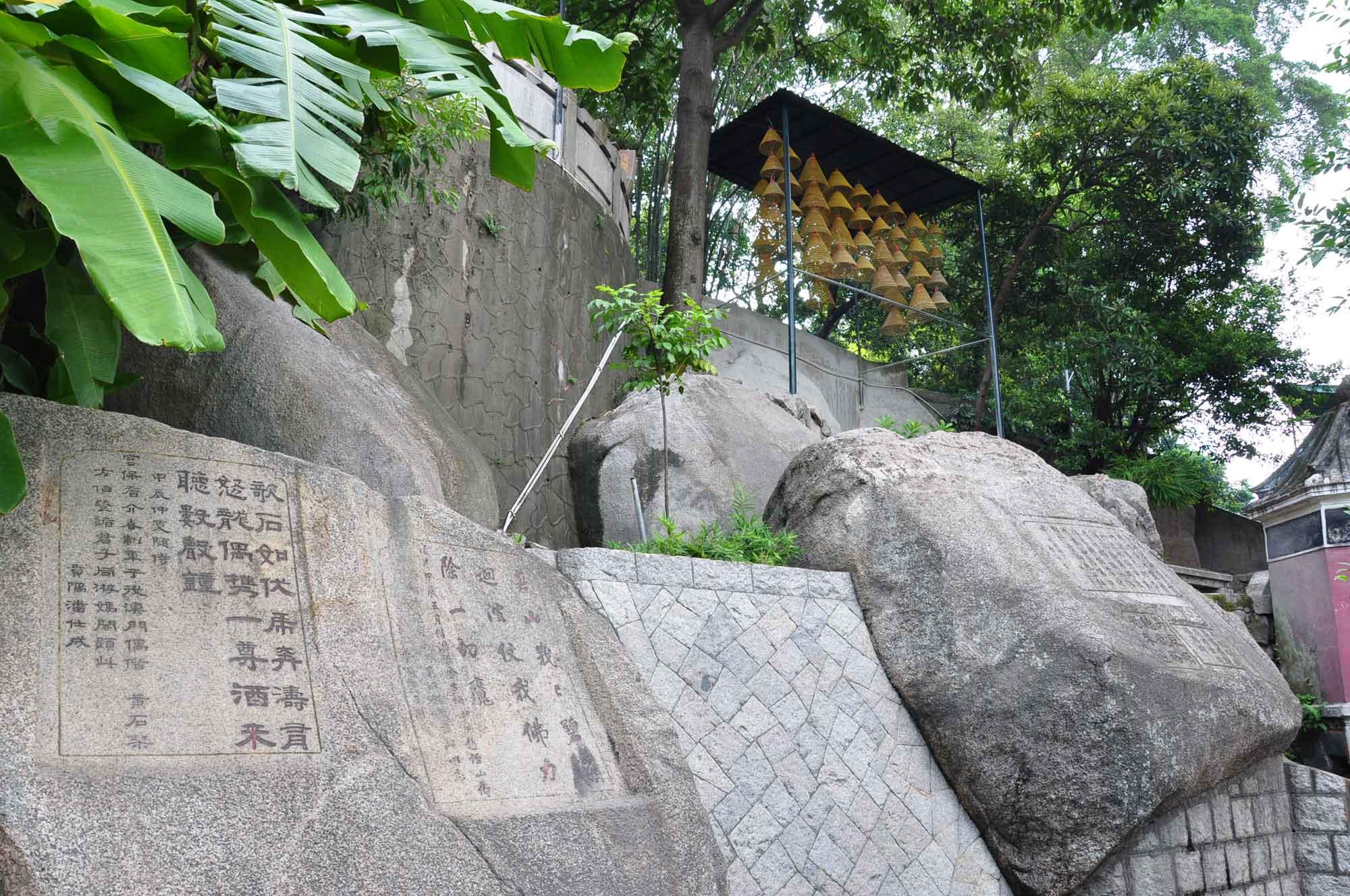 rocks and incense at A Ma Temple Macau