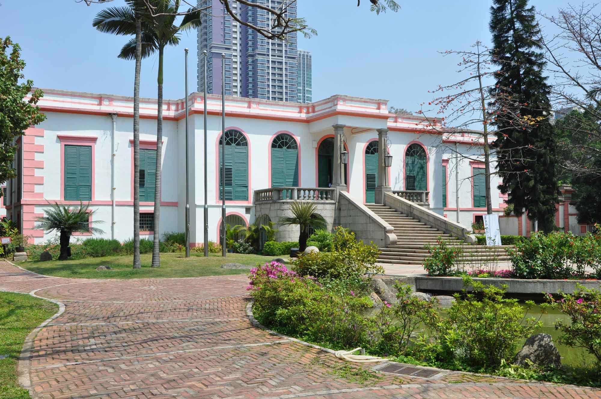 Macau World Heritage Site: Casa Garden