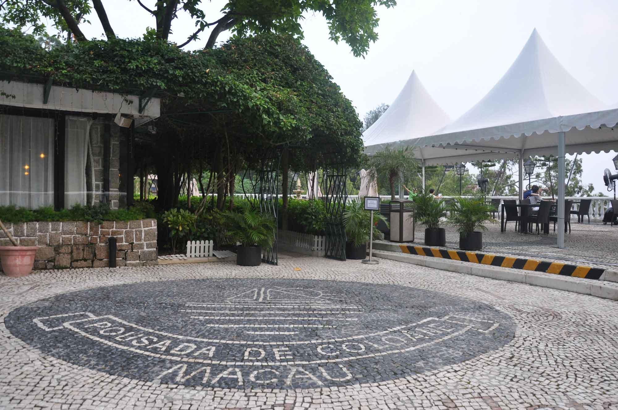 Pousada de Coloane Macau