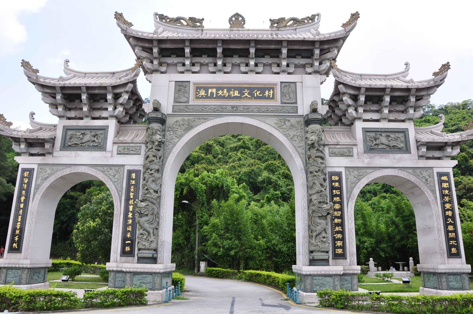 A Ma Cultural Village gate
