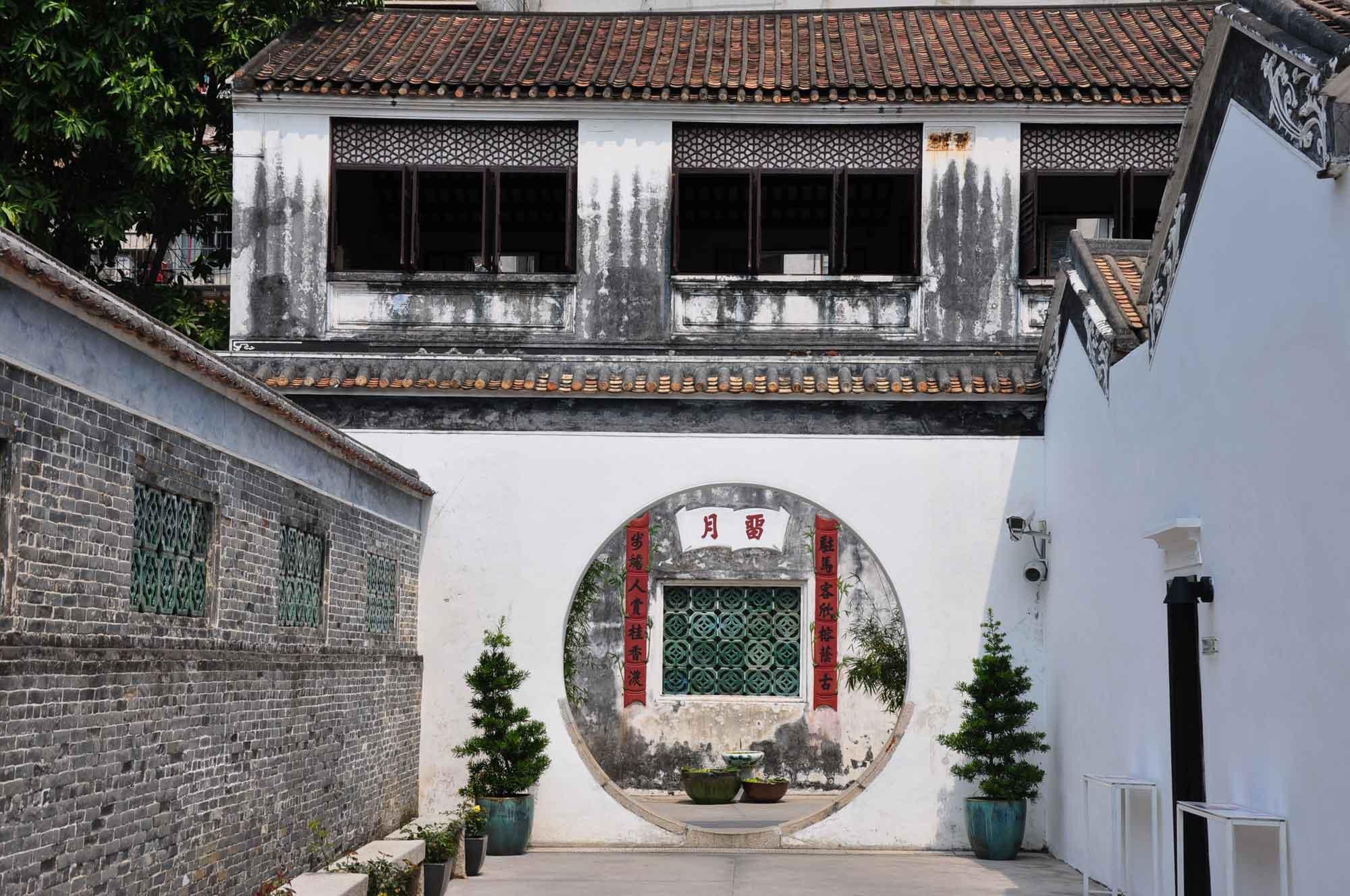 Macau world heritage site: Mandarin House moon gate