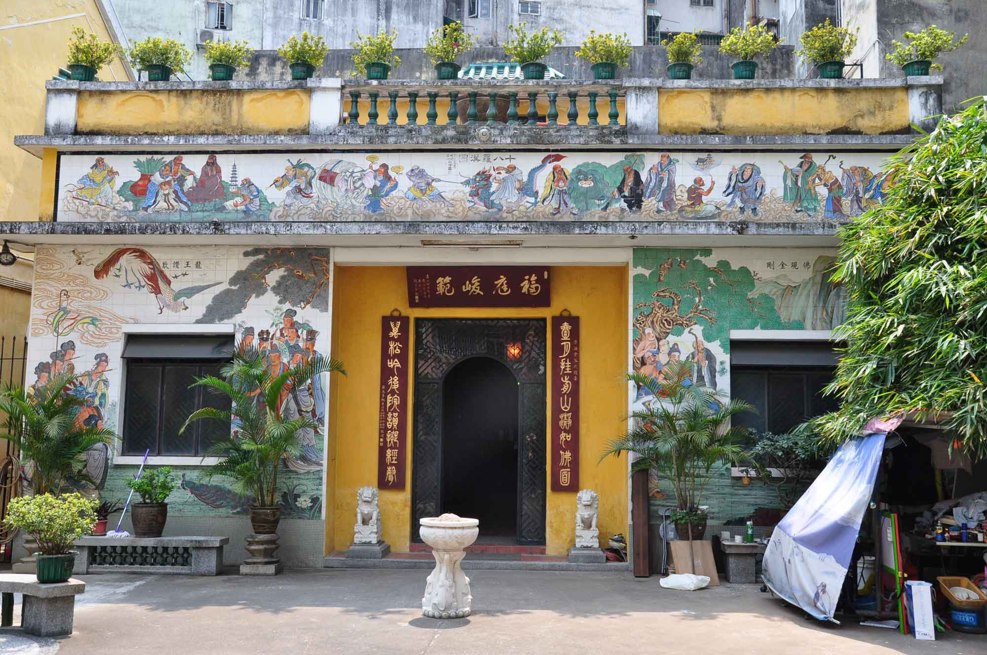 Temple of the King of Medicine
