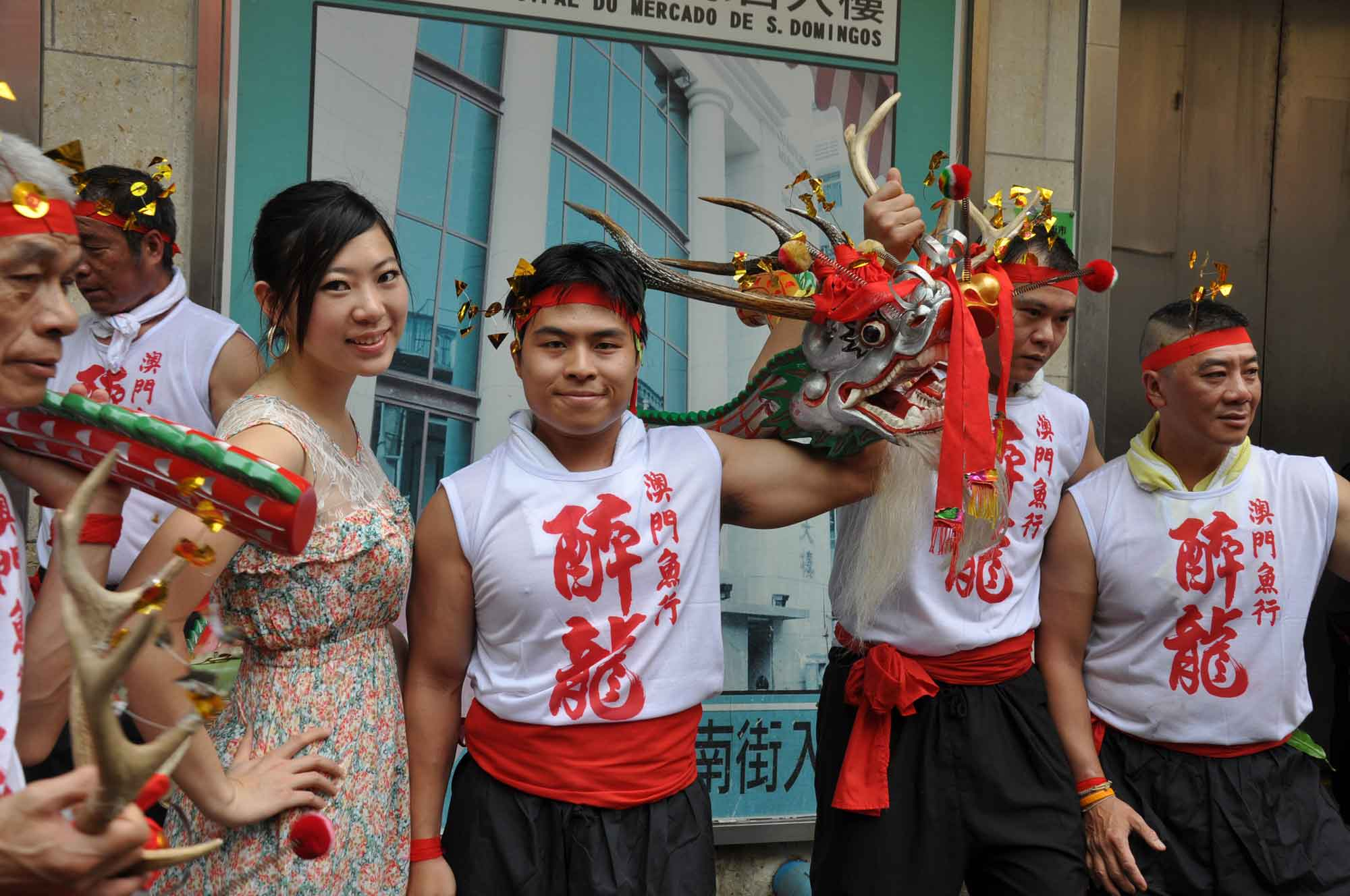 Feast of the Drunken Dragon Festival photo with fishermen