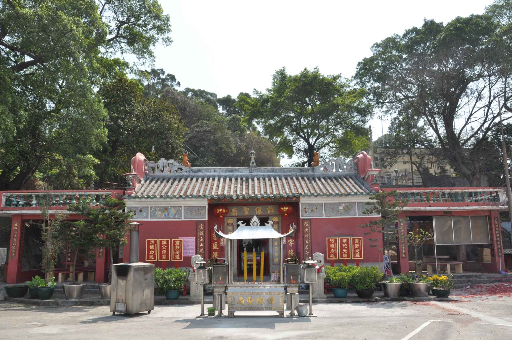 Coloane Village Temples: Tam Kung Temple