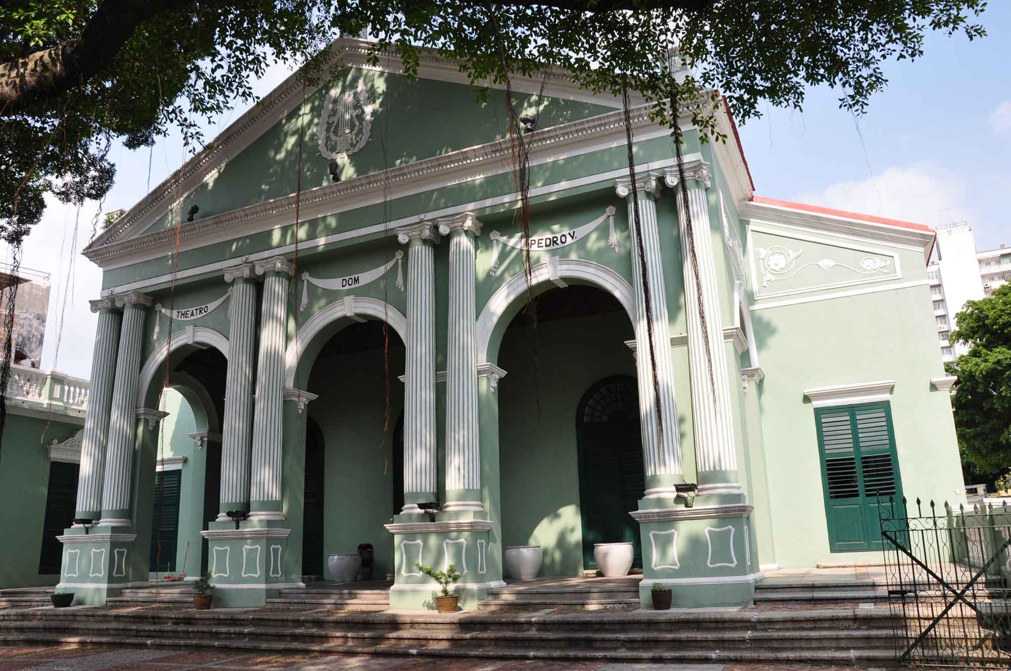 Macau World Heritage Site: Dom Pedro V Theatre