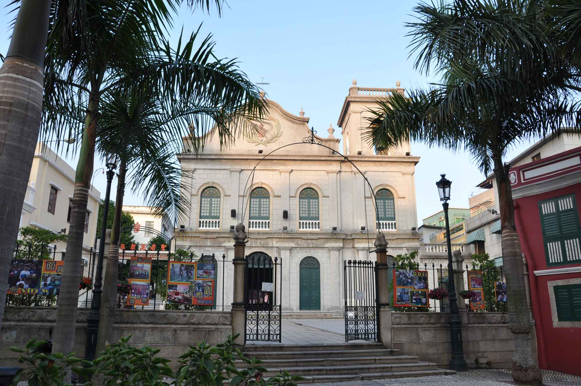 St. Lazarus Church Macau