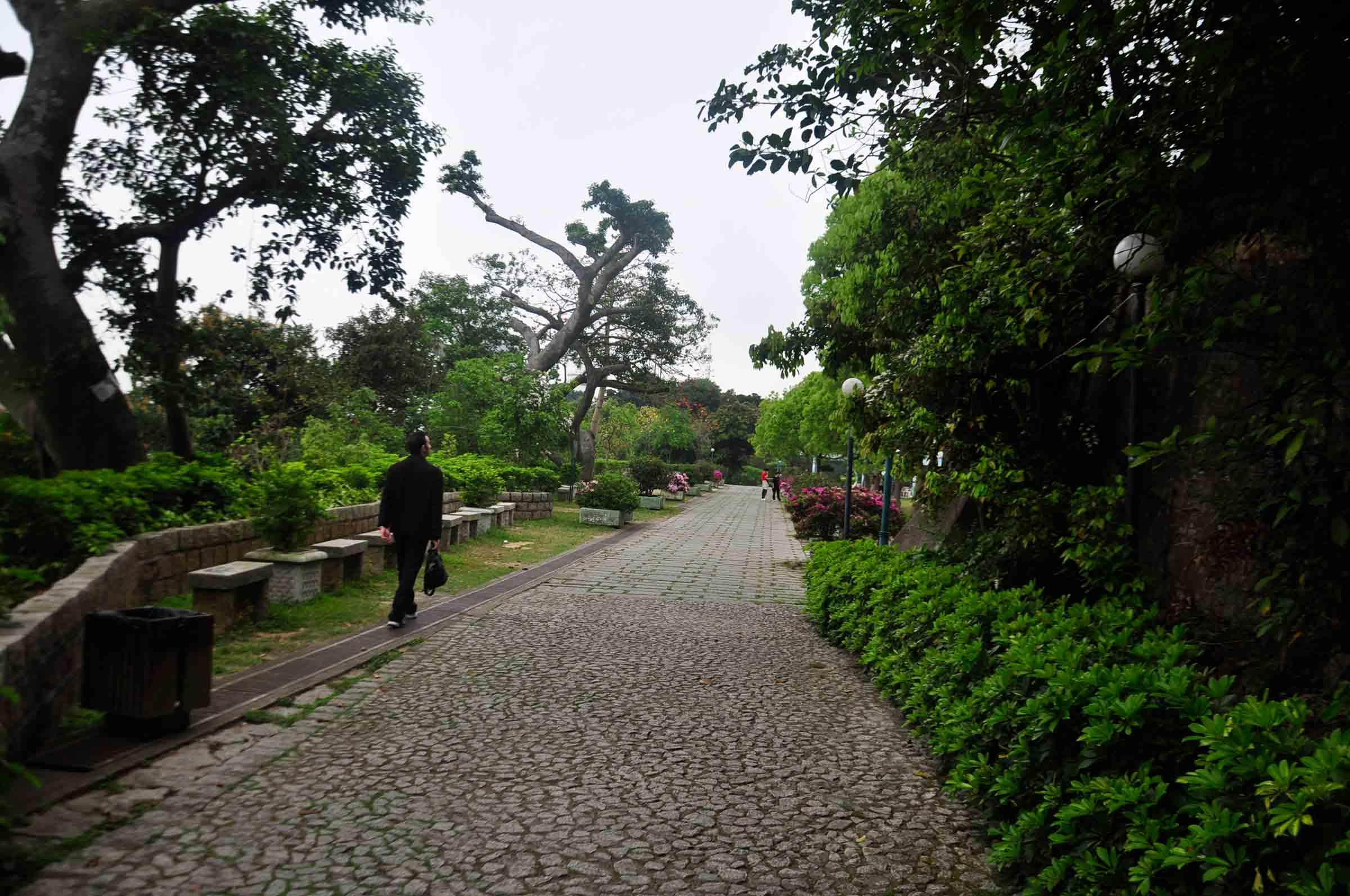 Guia Park pathway