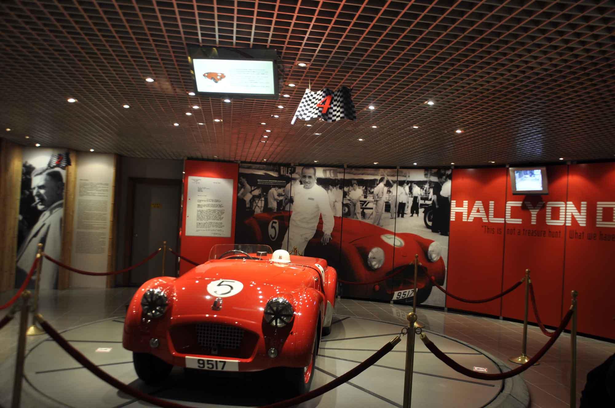 Grand Prix Museum red sportscar