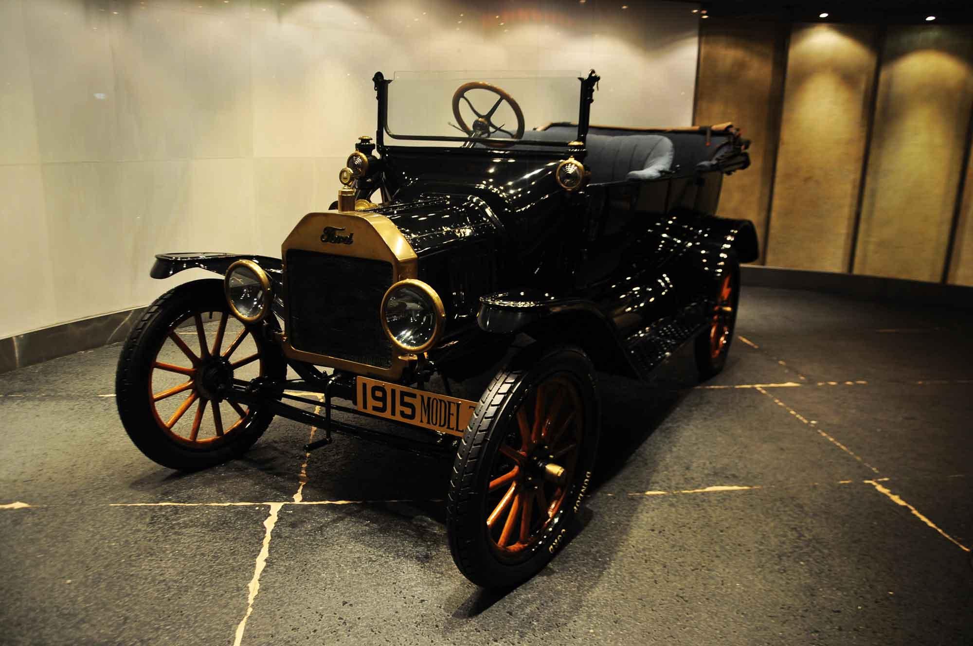 Grand Prix Museum Model T car