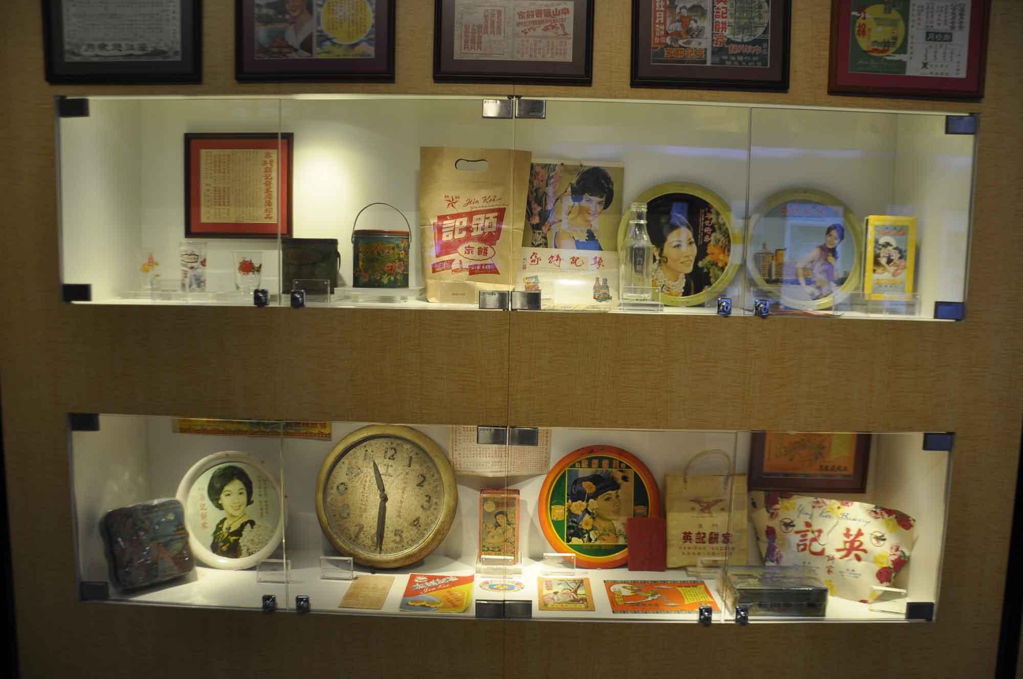Pastelaria Koi Kei exhibits