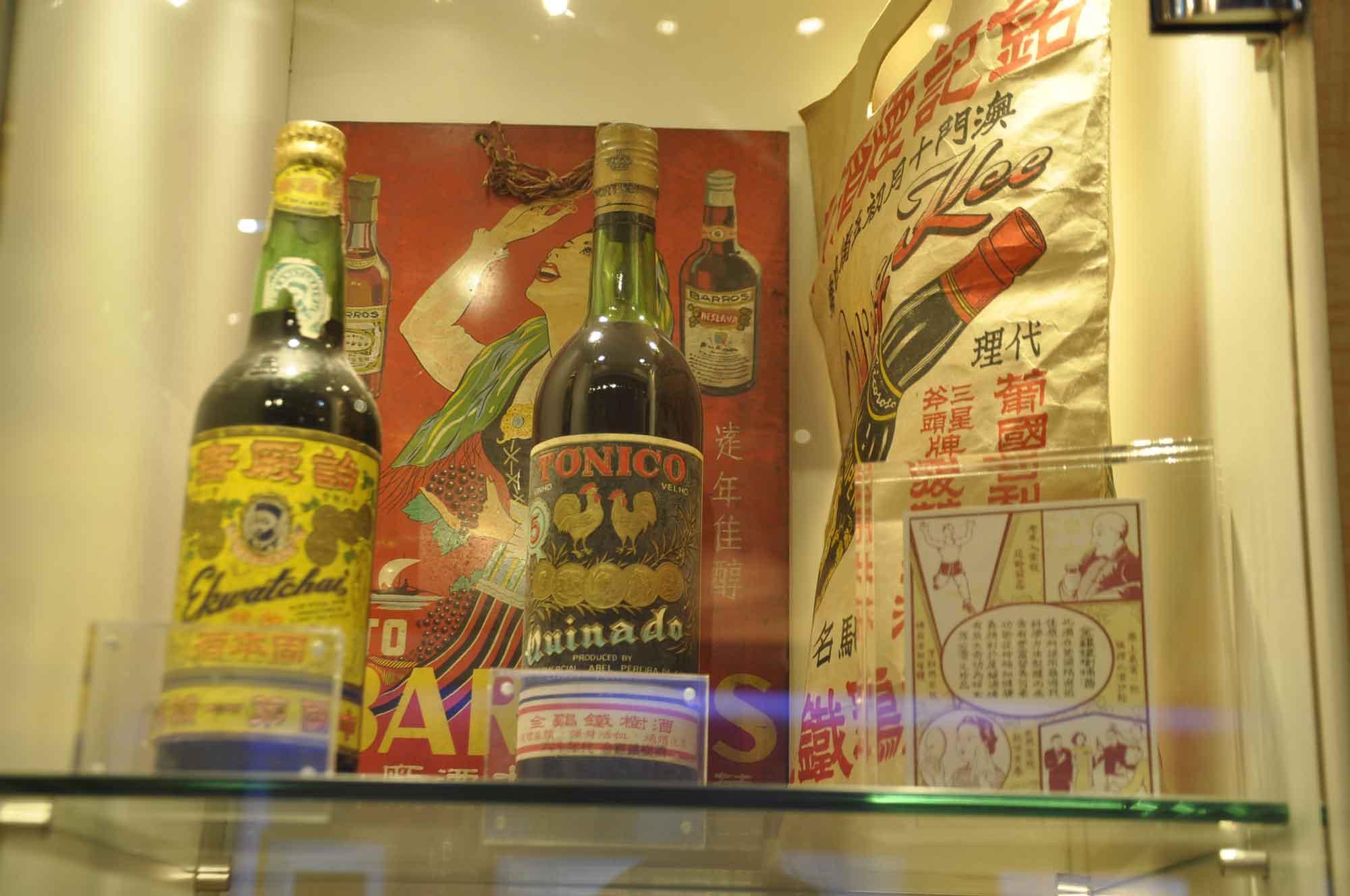 Pastelaria Koi Kei old wine