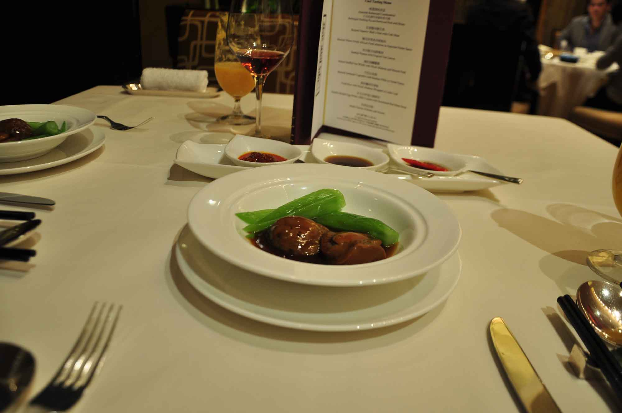 Zi Yat Heen Macau Braised Whole South African Abolone in Supreme Oyster Sauce