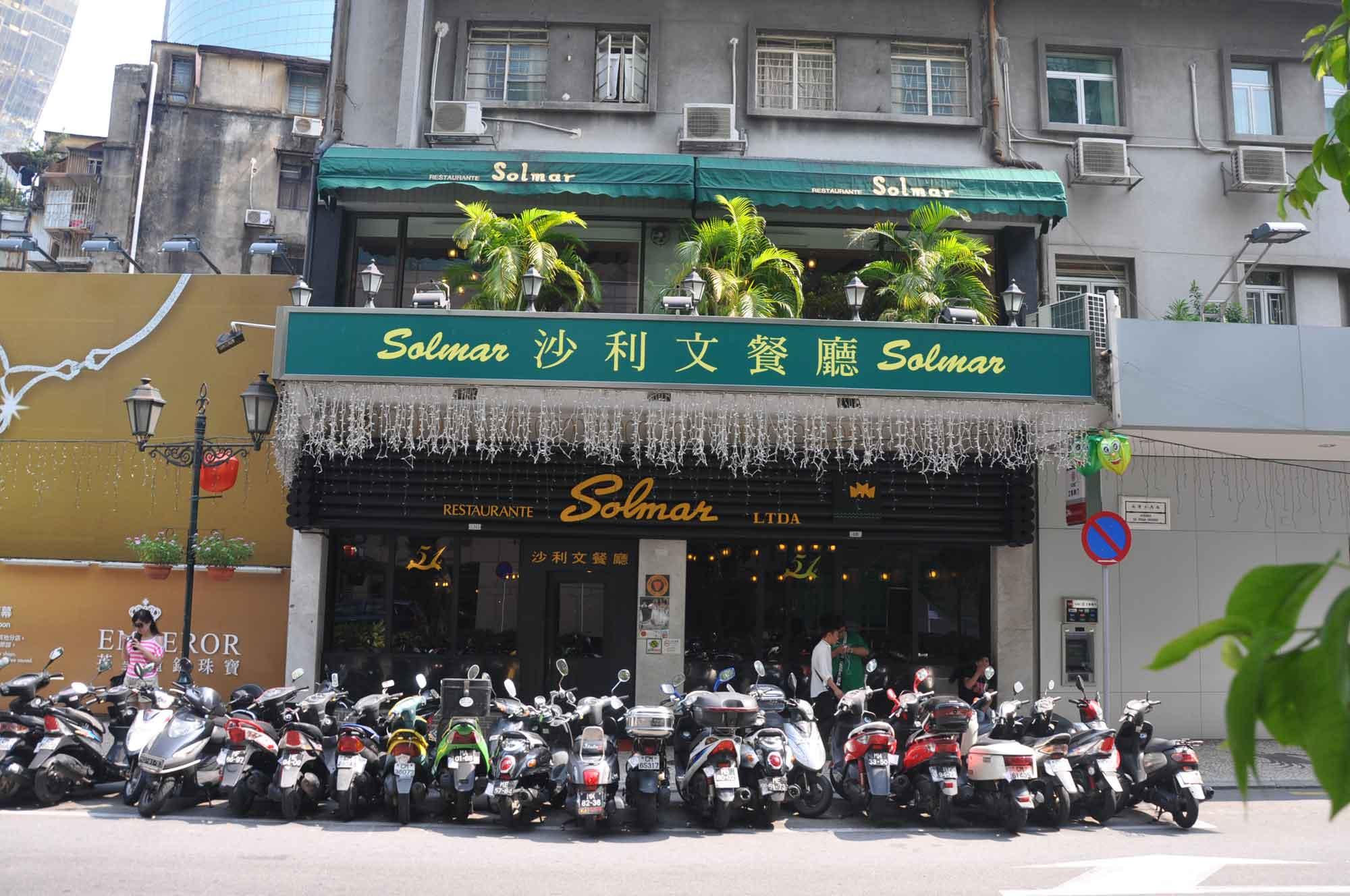 Solmar Macau front