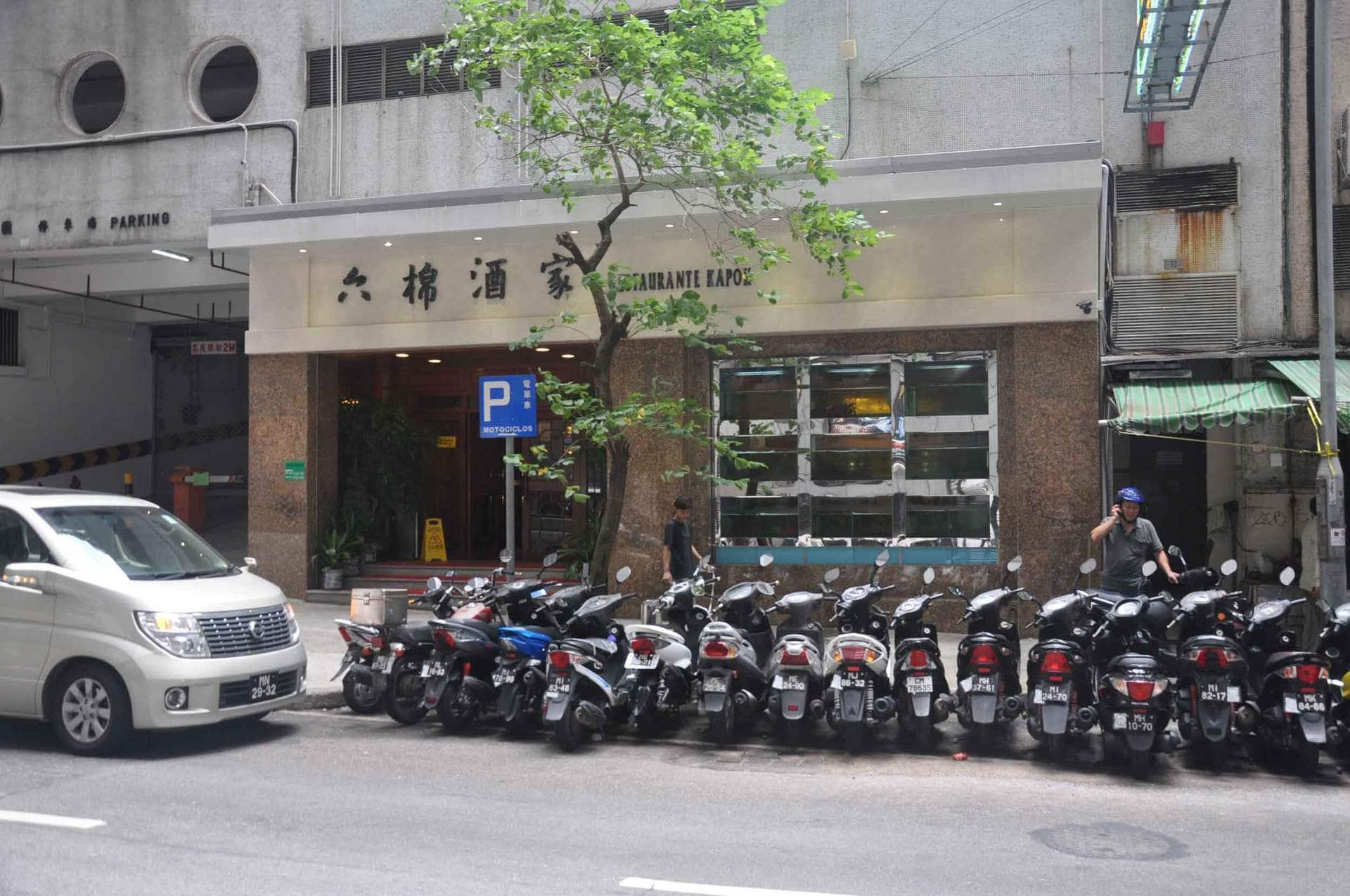 Kapok Cantonese Macau exterior
