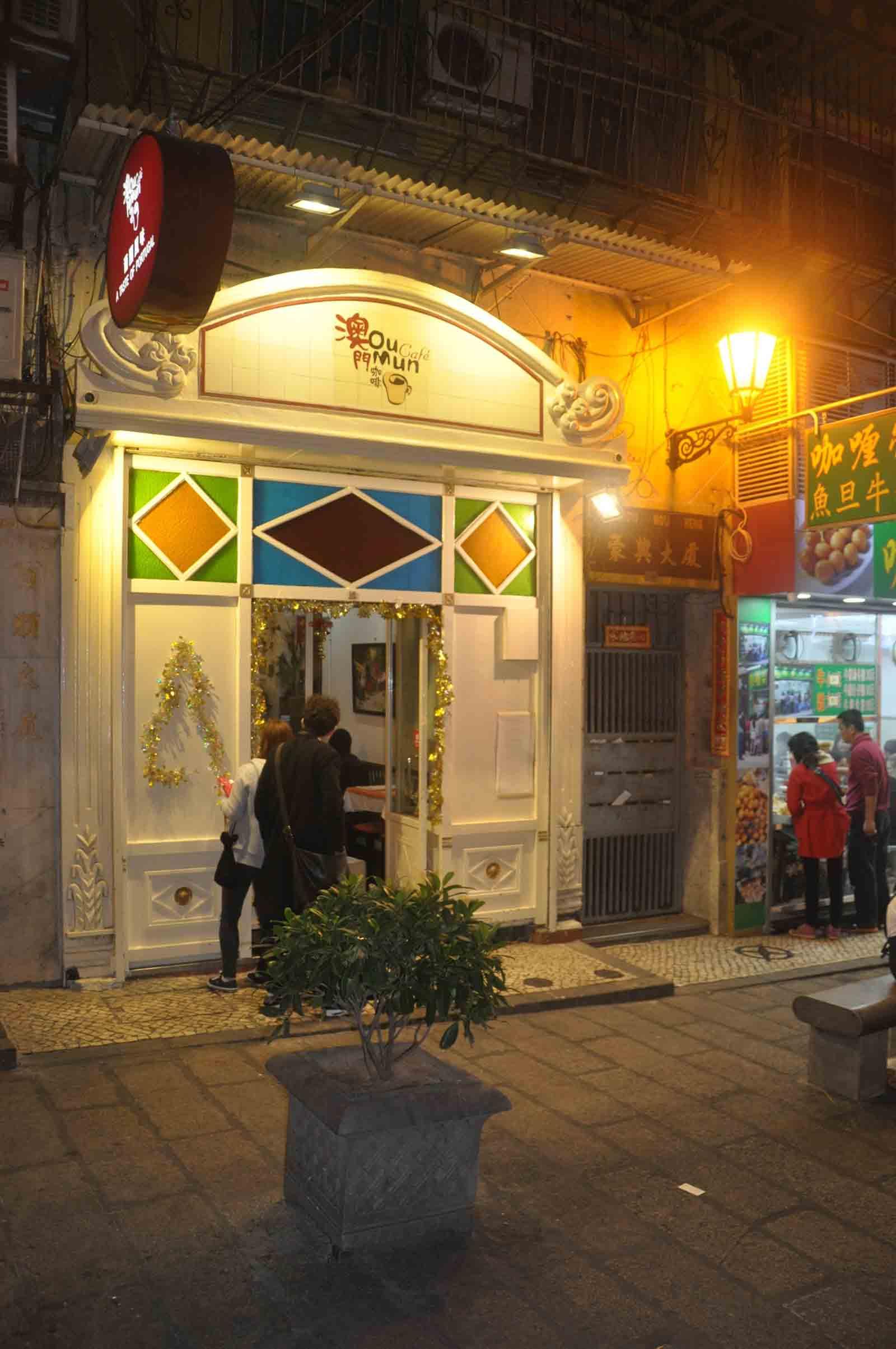 Ou Mun Cafe Macau