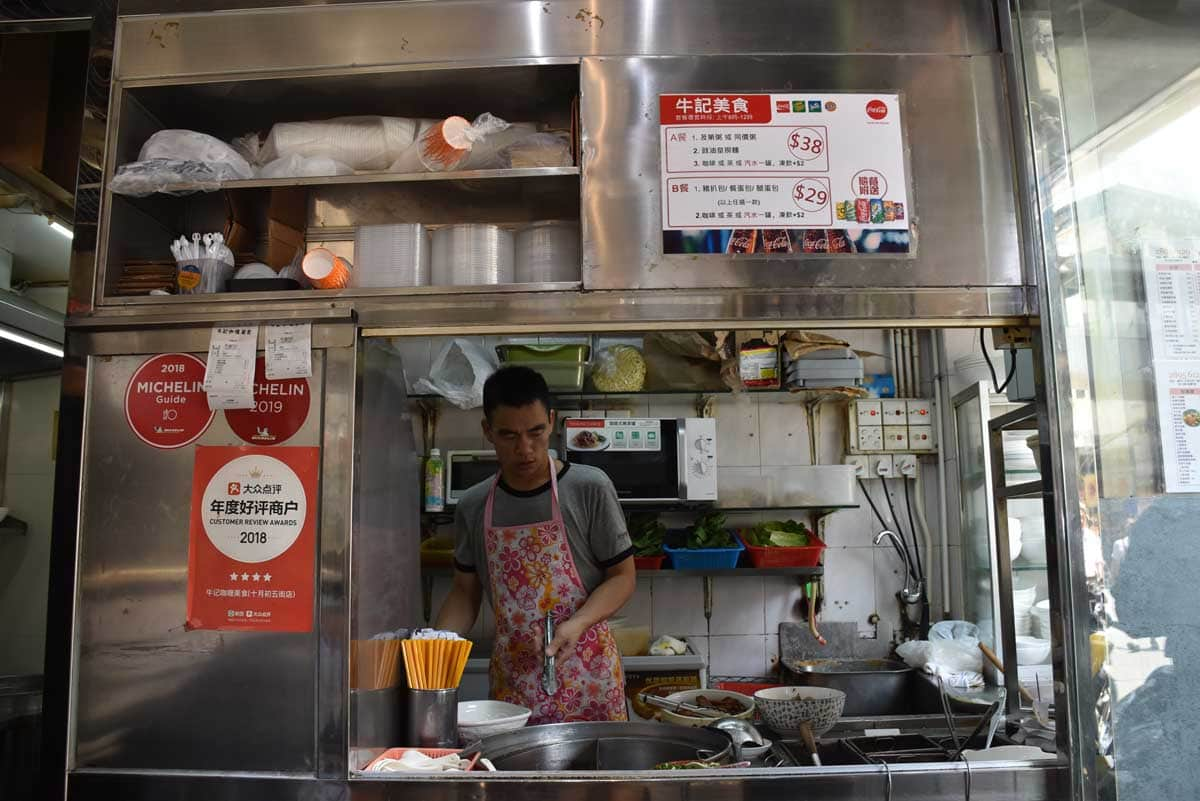 Niu Ji Macau kitchen