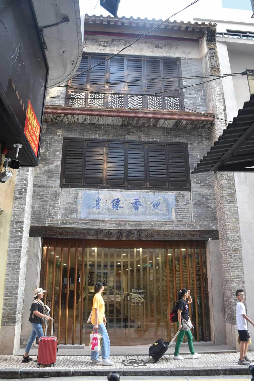 Macau Museum Guide: Former Chong Sai Pharmacy